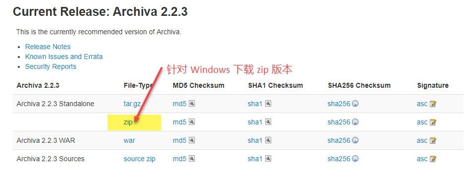 Windows 独立启动方式安装Archiva - OSSEZTEC - ITeye博客